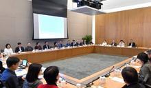 林鄭月娥集思會承認施政可改變 與傳媒關係可改善