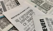 統一發票16位千萬得主出爐!買10元報紙中大獎是你嗎?