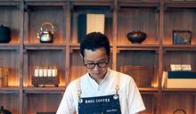 【完整菜單】台中必訪咖啡廳!日本福岡世界級咖啡「REC COFFEE」抵台 4/12 正式開幕