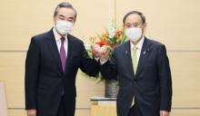 王毅訪日》與菅義偉只談20分鐘釣魚台仍無解 中日韓FTA擬加速談判