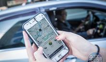 Uber勝訴2千萬罰鍰全撤銷 判決關鍵在「管轄權」