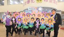 二0二一春遊彰化賞花海 揭序幕