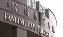 鍾雪瑩涉無牌管有槍械或彈藥 案件押後至12月須還柙