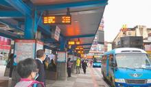 使用率全台第2高卻連年虧損 基隆公車路線擬整併