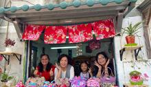 六堆300 慶典IN屏東