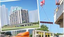 提升建屋效率 房委會東涌試行組裝合成建築法