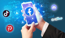 臉書社群龍頭地位動搖 四大潛力新星崛起