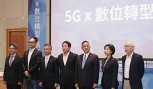 政府5G頻譜政策 5大電信業者表意見 (圖)