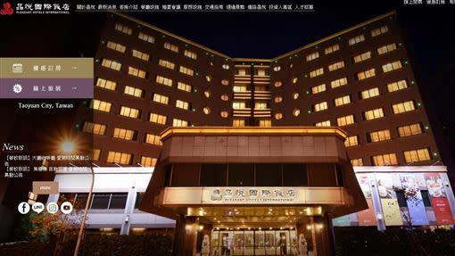 晶悅飯店將於6月底結束營運。(圖/翻攝自晶悅飯店官網)