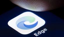 微軟整理出 Edge 最近有什麼改善了