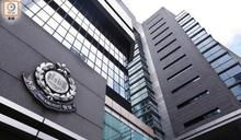 港區國安法:警方國安處舉報熱線啟用一周接獲近萬訊息