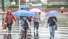 今午後全台有雨!氣象專家曝「變天時間」 北台灣秋意濃