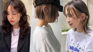 2021髮型x臉型!今年話題中的流蘇剪、棉花燙髮、HUSH CUT真的都適合你嗎?依臉型別挑選最能修飾的流行髮,一舉提升時尚顏值