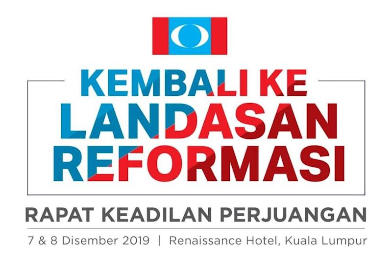 A poster for the 'Rapat Keadilan Perjuangan' meet which has been making its rounds on social media.