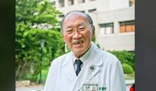 快新聞/台灣烏腳病之父曾文賓逝世 享耆壽98歲