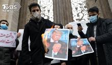 10年5伊朗核專家遇害 英媒:川普將卸任以國加快行動