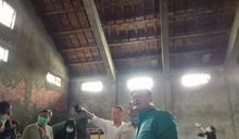 外埔農會九號穀倉將翻新 蔡其昌、施志昌聯合爭取556萬做地方創生基地