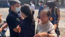 史上最快逮到通緝犯 台南檢舉蘇大媽遭通緝1小時即被捕