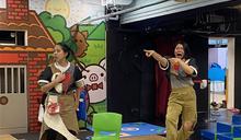兒童劇《五星級放電飯店》 節能宣導寓教於樂