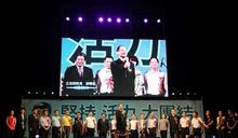 游錫堃現身相挺 超過5千會員見證郭信良之友會成立大會