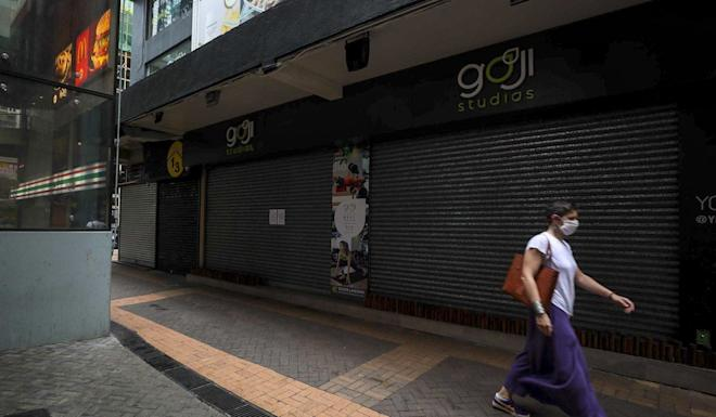 Fitness and lifestyle centre Goji Studios in Wan Chai is closed. Photo: Xiaomei Chen