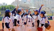 台灣女棒聯賽 4隊爭冠