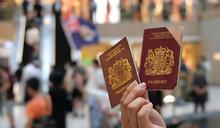 香港國安法:中國威脅不承認BNO 回應英國移民新政