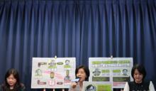 政壇爆發「點名之亂」!藍營再爆:蘇貞昌、廖燦昌跟「這間公司」有關係
