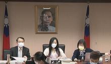 快新聞/陳瑩當選疫苗採購調閱小組召集人!