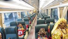 蘭陽媽祖文化節鐵道巡安遶境 啟航