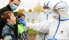 歐洲疫情與抗議同在 中國距離疫苗越來越近?