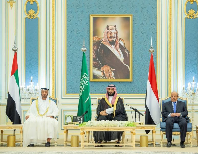 Abu Dhabi's Crown Prince Sheikh Mohammed bin Zayed al-Nahyan, Saudi Crown Prince Mohammed bin Salman and Yemen's President Abd-Rabbu Mansour Hadi are seen, in Riyadh