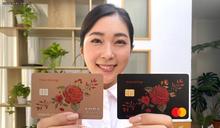 國泰世華連2月登刷卡王 10月台新發卡玫瑰香