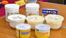 消基會抽驗人造奶油反式脂肪含量 (圖)