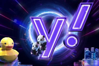 "Yahoo 25th Anniversary Presents: ""Yahoo25 Hong Kong Passion Moments in 5G"" Inauguration Ceremony"