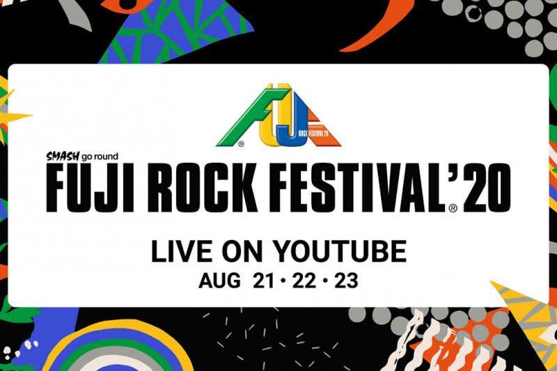 ONE OK ROCK hingga Ed Sheeran tampil di konser virtual Fuji Rock 2020