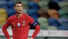 震驚!足壇巨星C羅確診新冠肺炎 無症狀隔離無緣參加歐國聯盃