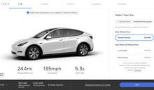 Tesla 最便宜的 Model Y 終於正式開售