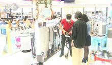 「黑五」購物季開打! 3C家電品牌搶攻商機