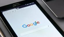 Google台灣年度搜尋榜公布 第1名不是「武漢肺炎」