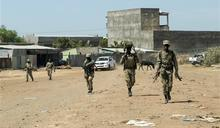 衣索比亞地方與中央交火 大量平民遭殺害