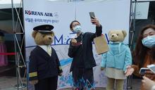 韓國想見你偽出國過乾癮 民眾拿偽登機證自拍 (圖)