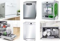 疫情升溫自煮更安心!洗碗機熱賣Top3 銷量年成長5成