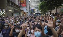 慎防「今日香港,明日臺灣」的口號成真