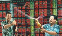 陸推雙循環 驅動資本市場