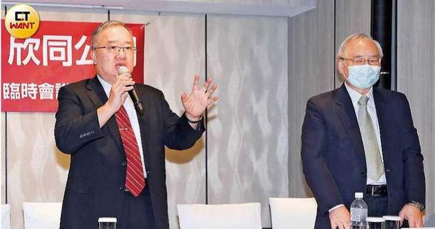 大同市場派股東欣同董事長林宏信(左)與新大同董事長楊榮光,宣布10/21召開股東臨時會。(攝影/王永泰)