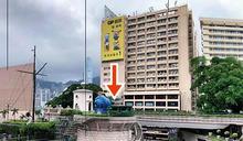 規劃署不反對拆尖沙咀1881廣場觀景台