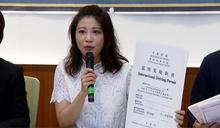 台非中!綠:國際駕照加註TAIWAN