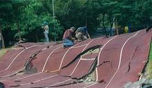 全球天災影響最鉅國! 中央大學成立「災害研究中心」