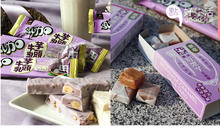 讓芋頭控口水直流!台灣7-11與森永及77乳加合作推香芋限定商品,務必入手嘗鮮!